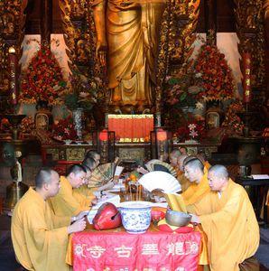 Image for No. 03 Longhua Tempel.