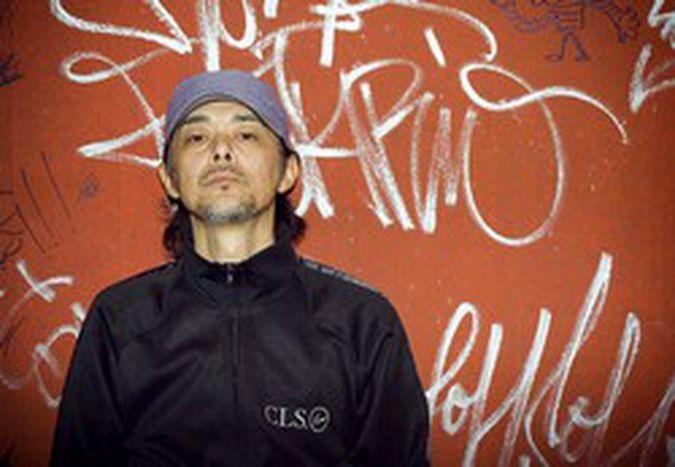 Image for DJ Krush: Barcelona a lo Tokio