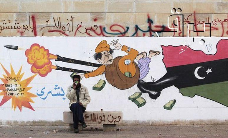 Image for Tras Gadafi, ¿un nuevo Irak? Libia, el desafío político de Europa