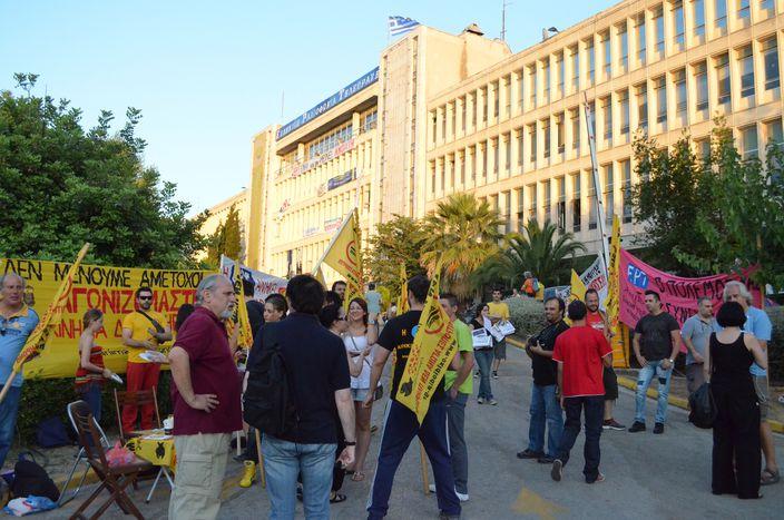 Image for ert o dt, dos televisiones públicas griegas