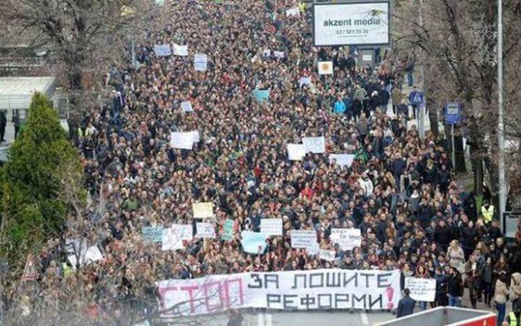 Image for [spa] Estudiantes de macedonia reaccionan a las nuevas propuestas a la reforma educativas