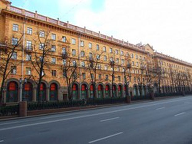 Image for Minsk: the tidy road to regime perfection