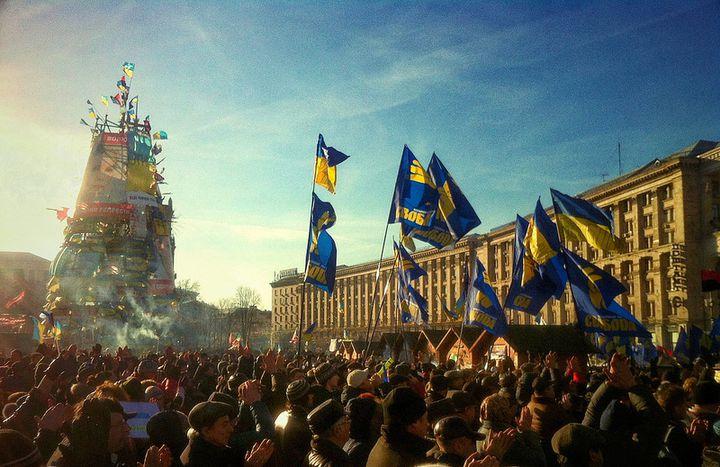 Image for Ukraina -nowe państwo policyjne?