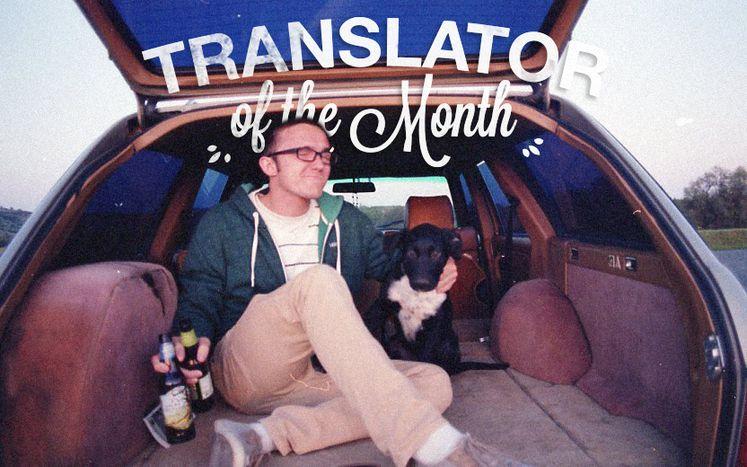 Image for Übersetzer des Monats!