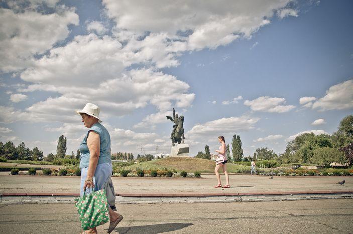Image for Un (no) país llamadoTransnistria