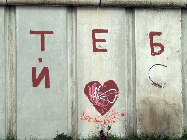 Image for Referéndum lingüístico en Letonia: ¿ruso? No, gracias