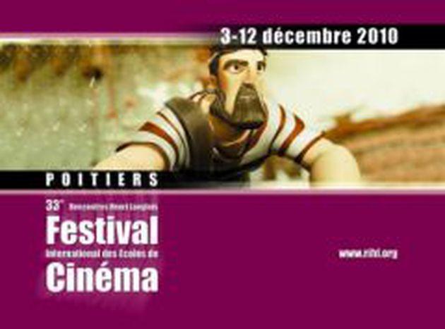 Image for 47 films, 22 pays, 34 écoles : 33es Rencontres Henri Langlois, Festival international des écoles de cinéma