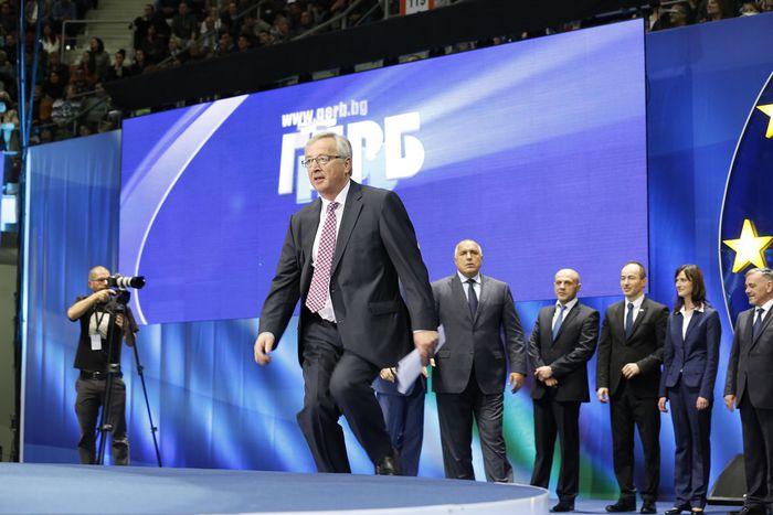 """Image for Europa przemówiła, ale nie powiedziała:""""Juncker"""""""