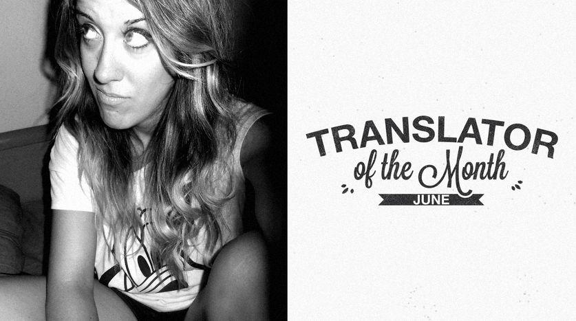 Image for ¡Nuestra traductora del mes!