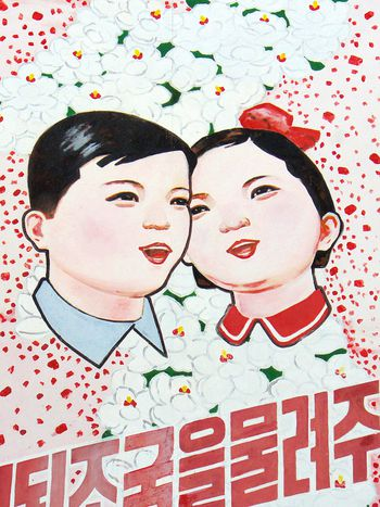 Image for Five questions about the Korean conflict