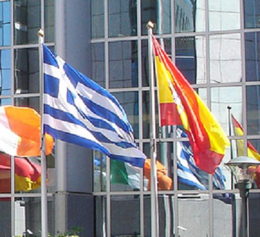 Image for Grecia y España: similitudes y diferencias en un contexto europeo