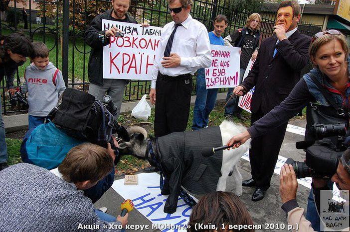 Image for Ucrania y su educación tienen dos futuros