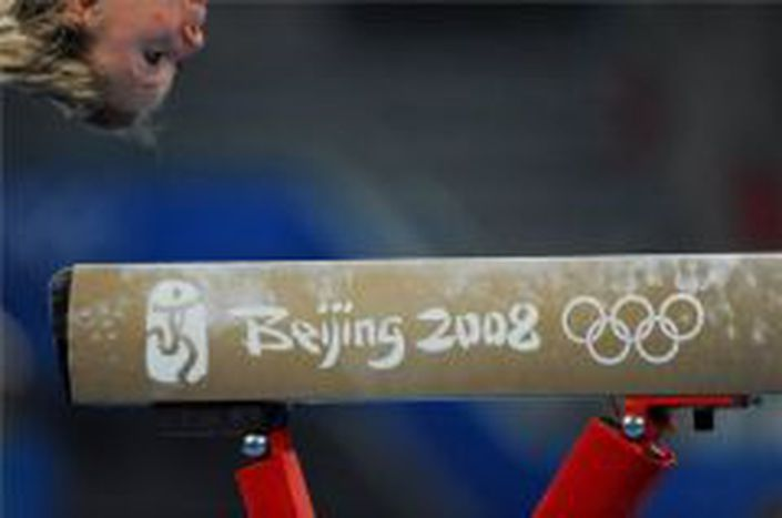 Image for Gymnastics - end of glorious times?