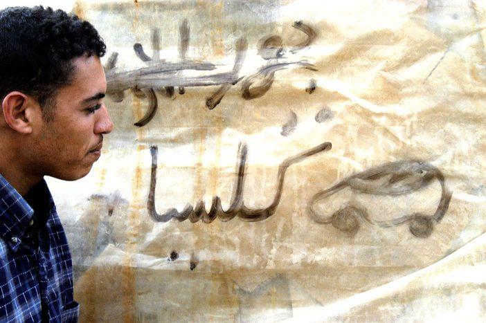 Image for R.I.P : la solidarité européenne face au printemps arabe
