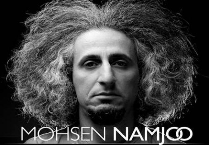Image for La révolution musicale venue d'Iran