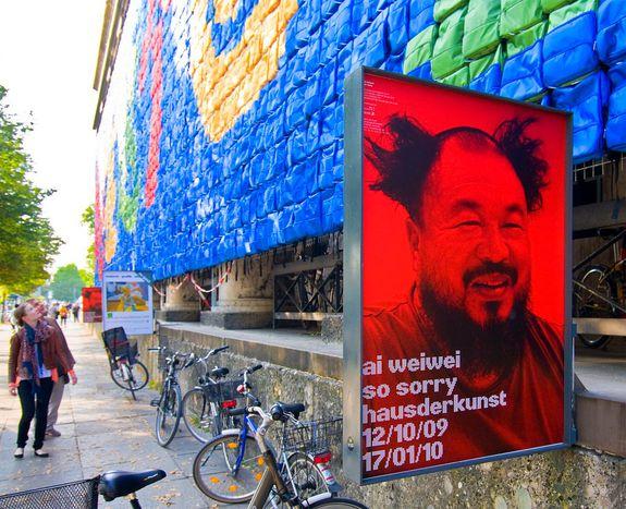 """Image for Gastland China: """"Keine Tabus"""" zur Frankfurter Buchmesse"""