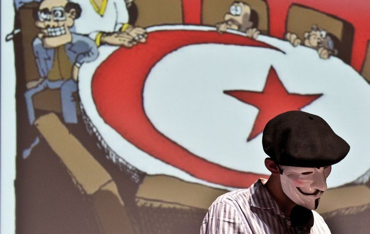 Image for Tunisian caricaturist _Z_: 'This is not what we had the revolution for' (10 images)