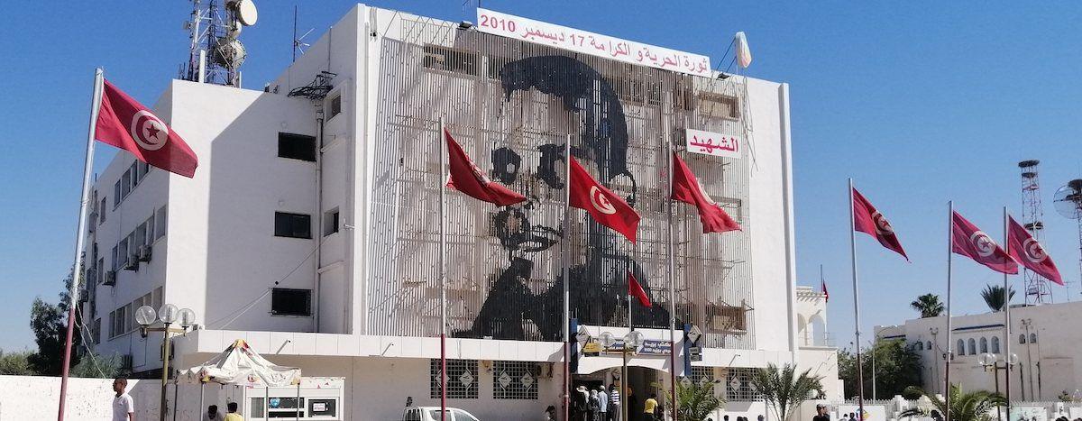 Image for Cosa rimane della Primavera araba? Ritorno a Sidi Bouzid, in Tunisia